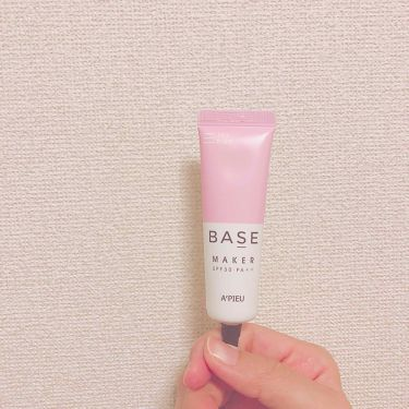 Base Maker/A'pieu/化粧下地を使ったクチコミ(1枚目)