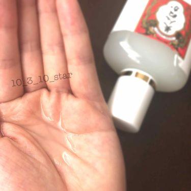 純米美白化粧水/美人ぬか/化粧水を使ったクチコミ(3枚目)