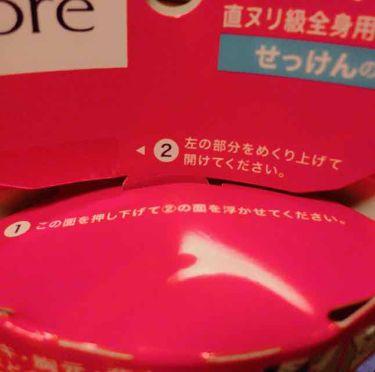薬用デオドラントZ 全身用スプレー せっけんの香り/ビオレ/デオドラント・制汗剤を使ったクチコミ(3枚目)