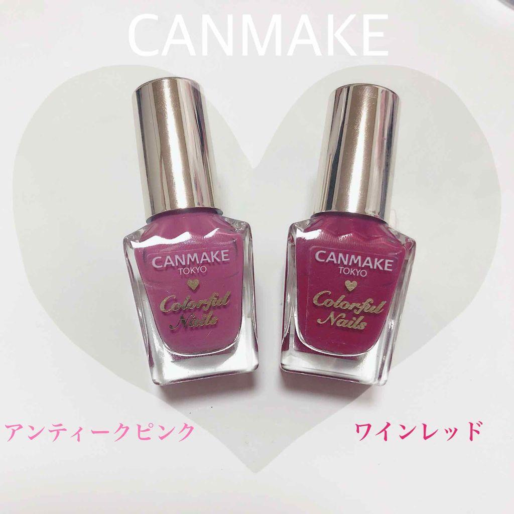 カラフルネイルズ|CANMAKEの口コミ「大人っぽいカラーで発色の良いキャンメイクの..」 by なつき🌻💓(脂性肌/20代前半)