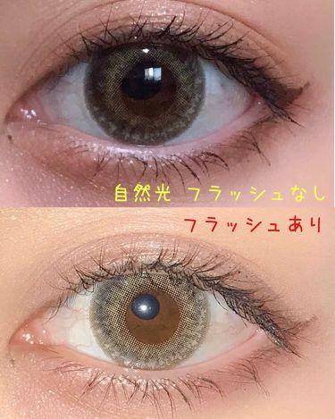 カラーコンタクト リルムーン  クリームグレージュ/カラーコンタクト/その他化粧小物を使ったクチコミ(3枚目)