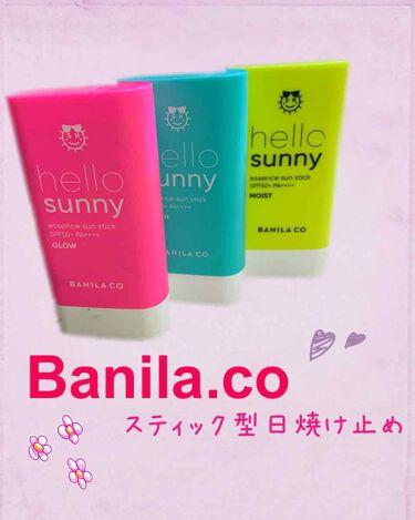BANILA CO Hello Sunny Essence Sun Stick SPF50+ PA++++ Glow/banilaco/日焼け止め(顔用)を使ったクチコミ(1枚目)