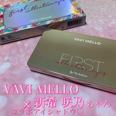 ファーストコレクションアイズ/VAVI MELLO/パウダーアイシャドウを使ったクチコミ(1枚目)