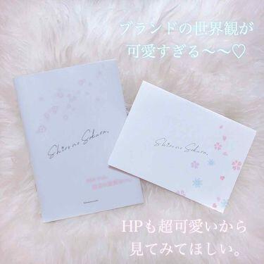 桜雪の結晶/Shiro no Sakura./美肌サプリメントを使ったクチコミ(4枚目)