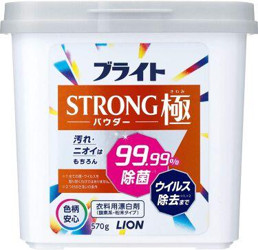 2020/12/16発売 ブライト ブライトSTRONG極(きわみ) パウダー