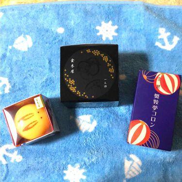 うさぎ大福/京都舞妓コスメ/リップケア・リップクリームを使ったクチコミ(1枚目)