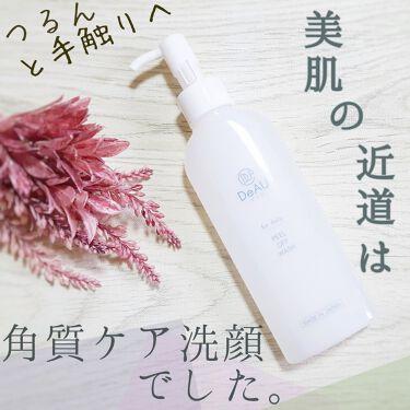 ピールオフウォッシュ/DeAU(デアウ)/その他洗顔料を使ったクチコミ(1枚目)