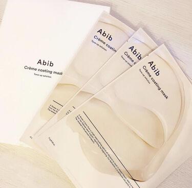 Crème coating mask Abib