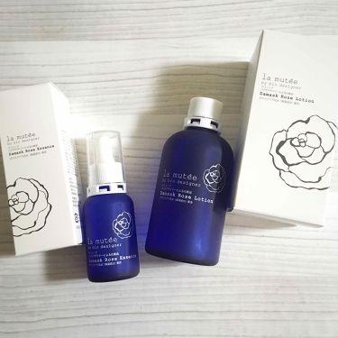 エンリッチ化粧水/ラ・ミューテ(lamutee)/化粧水を使ったクチコミ(4枚目)