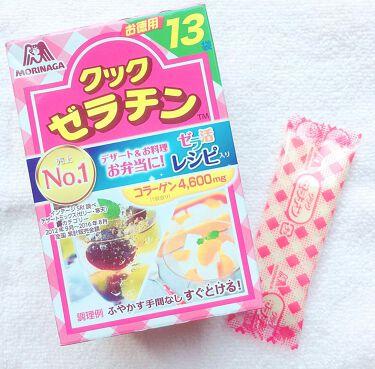 🍬あや🍬さんの「森永製菓クックゼラチン<食品>」を含むクチコミ