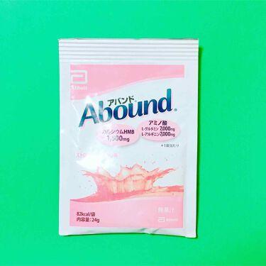 Abound(アバンド)/Abound/ボディサプリメントを使ったクチコミ(5枚目)