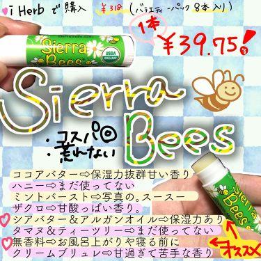 Organic Lip Balm/Sierra Bees/リップケア・リップクリームを使ったクチコミ(1枚目)