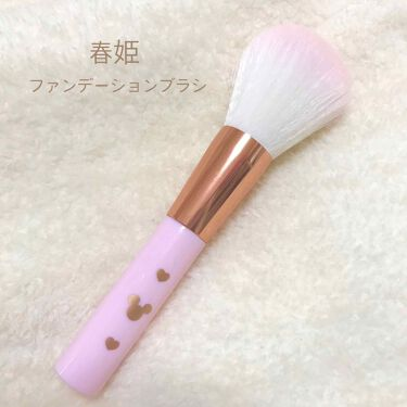 マ~イさんの「ザ・ダイソー春姫 ファンデーションブラシ<メイクブラシ>」を含むクチコミ