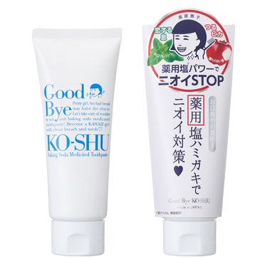 2019/10/10発売 歯磨撫子 塩と重曹の薬用ハミガキ
