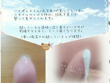 ベビーオイル/DAISO/その他スキンケアを使ったクチコミ(3枚目)