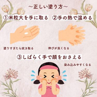 【画像付きクチコミ】ワセリンの正しい塗り方☁️ワセリンはお肌に優しく、肌荒れの時にも使えますが意外と間違った塗り方をしてる人が多いので要注意です!📍ポイント・塗る量は、米粒大を1〜2粒くらい(顔)・手のひらであたためる・塗るタイミングは、洗顔後やお風呂...