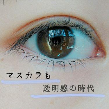 ラッシュフォーマー(クリア)/KATE/マスカラを使ったクチコミ(1枚目)