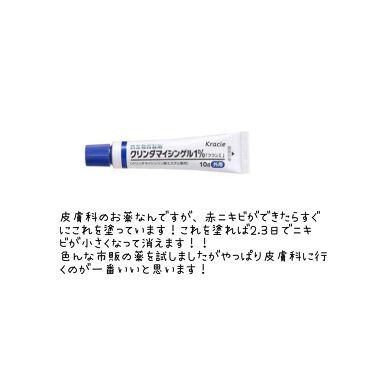 ビタライトビームエッセンシャルマスクE.X./MEDIHEAL/シートマスク・パックを使ったクチコミ(5枚目)