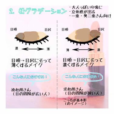 【旧品】パーフェクトスタイリストアイズ/キャンメイク/パウダーアイシャドウを使ったクチコミ(4枚目)