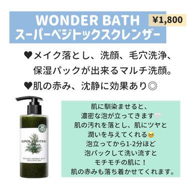薬用クリーム洗顔/メンソレータム アクネス/洗顔フォームを使ったクチコミ(5枚目)