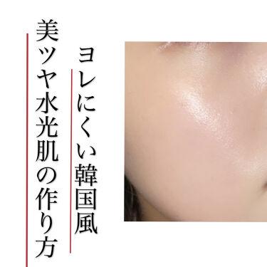 glow on oil volume base/ETUDE/化粧下地を使ったクチコミ(1枚目)