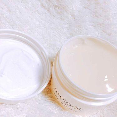 しっかりうるおう化粧水(MORE RICH)/レシピスト/化粧水を使ったクチコミ(2枚目)