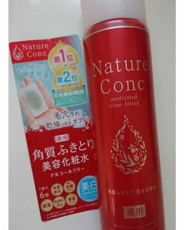 Nature Conc/ナリス化粧品/化粧水を使ったクチコミ(2枚目)