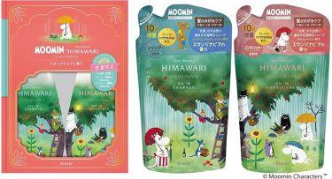 2020/10/23発売 ディアボーテ HIMAWARI オイルインシャンプー/コンディショナー ムーミンデザイン(スカンジナビアの香り)