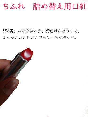 トランスペアレントフィニッシュパウダー/CANMAKE/プレストパウダーを使ったクチコミ(2枚目)