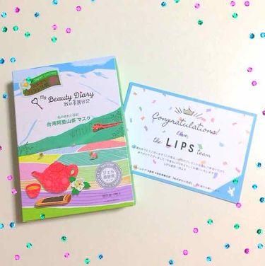 我的美麗日記(私のきれい日記)台湾阿里山茶マスク/我的美麗日記/シートマスク・パックを使ったクチコミ(1枚目)