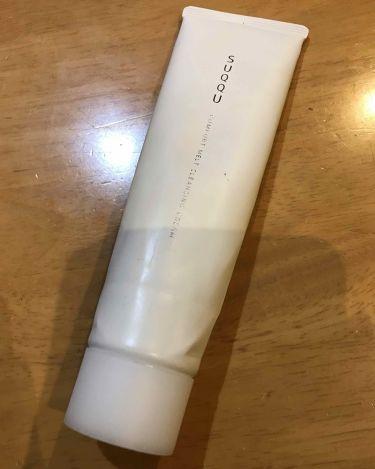 コンフォート メルト クレンジング クリーム/SUQQU/クレンジングクリームを使ったクチコミ(1枚目)