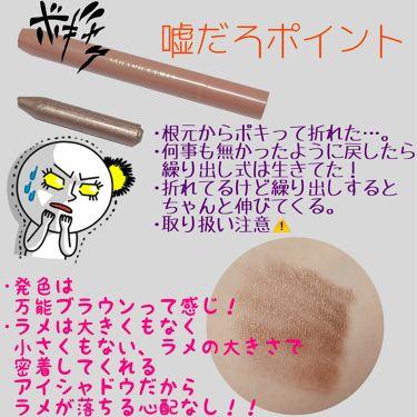 エスポルール カラーマスカラ/DAISO/マスカラを使ったクチコミ(3枚目)