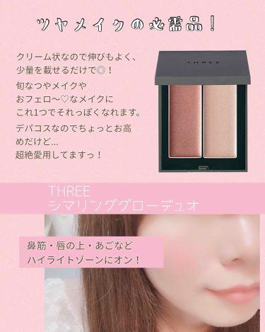 シマリング グロー デュオ/THREE/ジェル・クリームチーク by にゃろめ