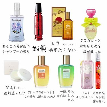 ウォータリーシャンプーの香り/アクアシャボン/香水(メンズ)を使ったクチコミ(3枚目)