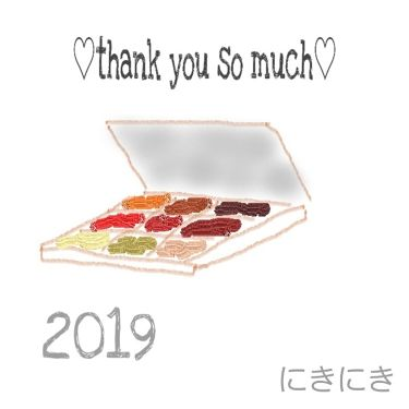 ♡にきにき🐽♡ on LIPS 「2019年もいよいよ終わり!!あっという間の1年でしたLIPS..」(1枚目)