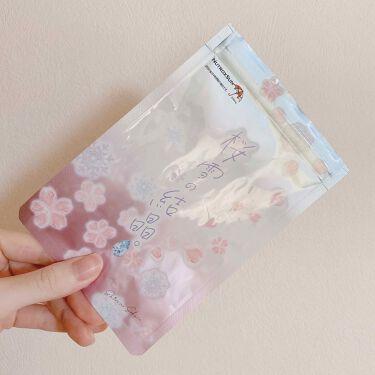 桜雪の結晶/Shiro no Sakura./美肌サプリメントを使ったクチコミ(1枚目)