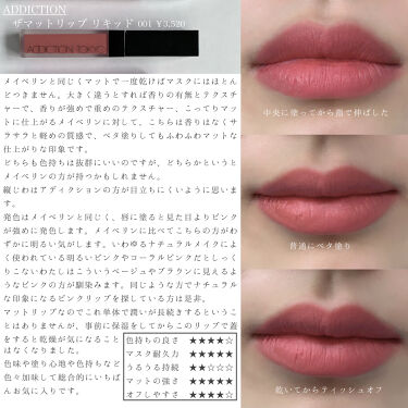 SPステイ マットインク/MAYBELLINE NEW YORK/口紅を使ったクチコミ(7枚目)