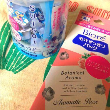 himariさんの「ビオレ毛穴すっきりパックロマンティックローズの香り<シートマスク・パック>」を含むクチコミ