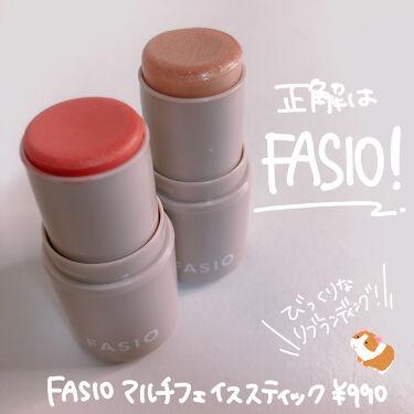 マルチフェイス スティック/FASIO/ジェル・クリームチークを使ったクチコミ(3枚目)