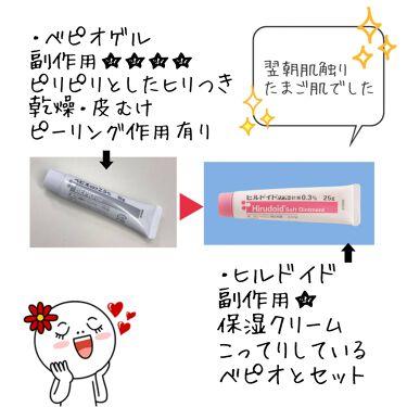 洗顔ミルク・敏感肌用/無印良品/ミルククレンジングを使ったクチコミ(3枚目)