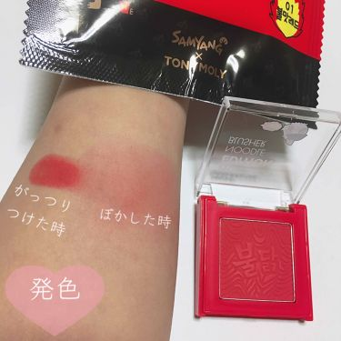 Hot Edition NOODLE BLUSHER/TONYMOLY/パウダーチークを使ったクチコミ(3枚目)