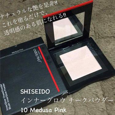 インナーグロウ チークパウダー/SHISEIDO/パウダーチークを使ったクチコミ(1枚目)
