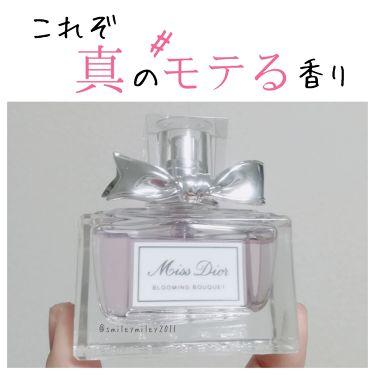 かこさんの「ディオールミス ディオール ブルーミング ブーケ(オードゥトワレ)<香水(レディース)>」を含むクチコミ