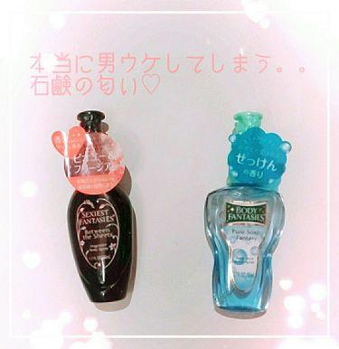 ボディスプレー ピュアソープ/ボディファンタジー/香水(その他)を使ったクチコミ(1枚目)