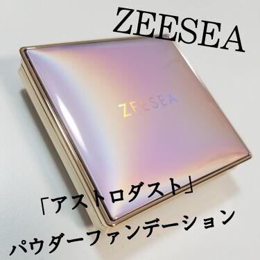 ZEESEAメタバースピンクシリーズ アストロダストパウダーファンデーション/ZEESEA/パウダーファンデーションを使ったクチコミ(1枚目)