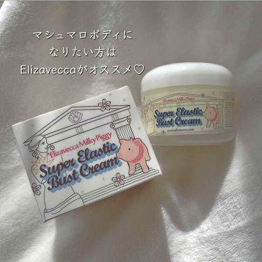 Elizavecca (エリザベッカ) Milky Piggiy Super Elastic Bust Cream/Elizavecca Milky Piggy/バストアップ・ヒップケアを使ったクチコミ(1枚目)