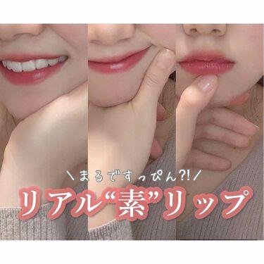 wakemake 水分トックティント/Olive Young/口紅を使ったクチコミ(1枚目)