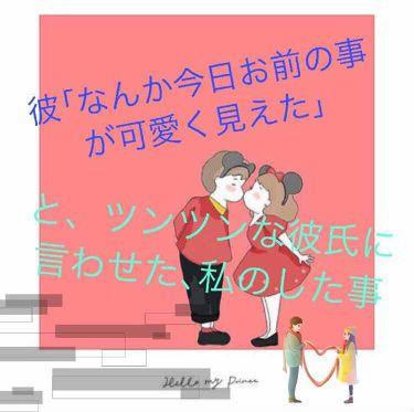 小さい川さんの「キャンメイククイックラッシュカーラー<マスカラ下地・トップコート>」を含むクチコミ