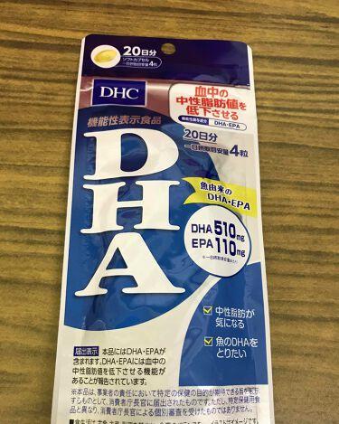 【画像付きクチコミ】DHCのDHAです。🤡👍‼️今日先月やった血液検査の結果が出ました!歩いていたからか、これを1月から飲んでいたからか、数値が基準内に入ってます🤡❤️❤️❤️これからも買えるうちは続けようと思いました!
