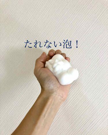 ホワイトウォッシュN/透明白肌/洗顔フォームを使ったクチコミ(2枚目)